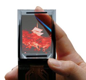 Tela da TDK pode ser usada em dispositivos móveis (Foto:  Divulgação/TDK)