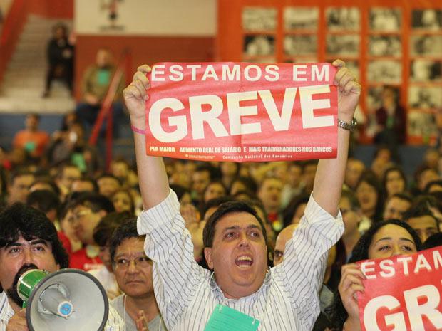 Segundo dia de greve dos bancários (Foto: Leo Barrilari/AE)