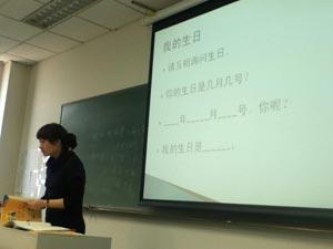 Professora durante aula de mandarim no Beijing Language and Culture University (BLCU), em Pequim (Foto: Rodrigo Murayama/Arquivo Pessoal)