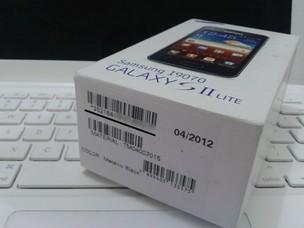 Etique impressa com o número do IMEI, na caixa de um Samsung Galaxy S2 Lite (Foto: Reprodução/Thiago Bittencourt) (Foto: Etique impressa com o número do IMEI, na caixa de um Samsung Galaxy S2 Lite (Foto: Reprodução/Thiago Bittencourt))
