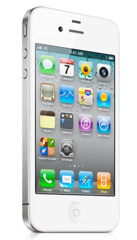 iPhone 4 branco (Foto: Divulgação)