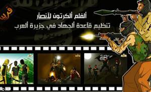 Al Qaeda planeja desenho para incentivar o terrorismo.  (Foto: Daily Mail)