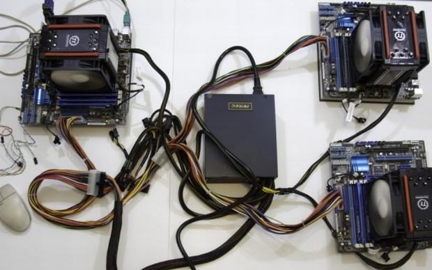 3 computadores em 1 (Foto: Divulgação)