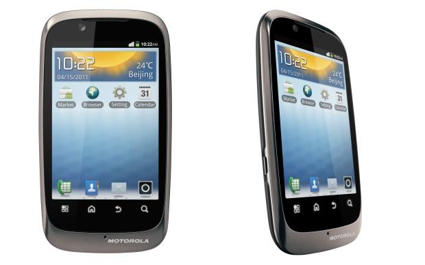 Motorola XT531 (Foto: Divulgação)