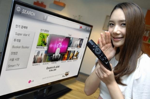 Controle Magic Motion da LG é capaz de reconhecer gestos e voz (Foto: Divulgação/LG)