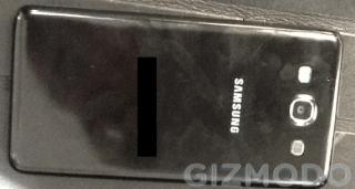 Face traseira do suposto Samsung Galaxy S III (Foto: Reprodução/Gizmodo)