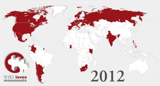 Infelizmente, Brasil não está entre os países participantes (Foto: Reprodução)