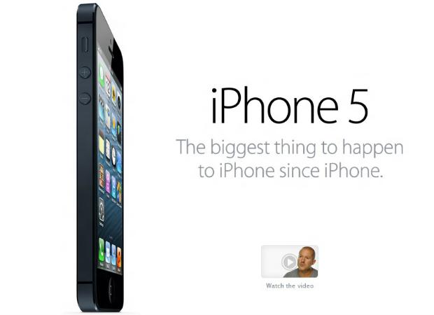 iPhone 5 já está sendo anunciado no site da Apple (Foto: Reprodução)