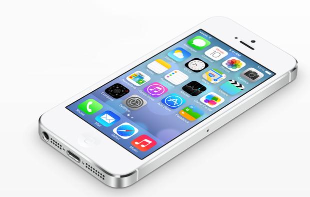 IOS 7 traz nova interface (Foto: Divulgação/Apple)