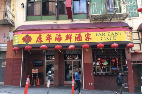 After 100 years, Far East Cafe is closing in SF's Chinatown