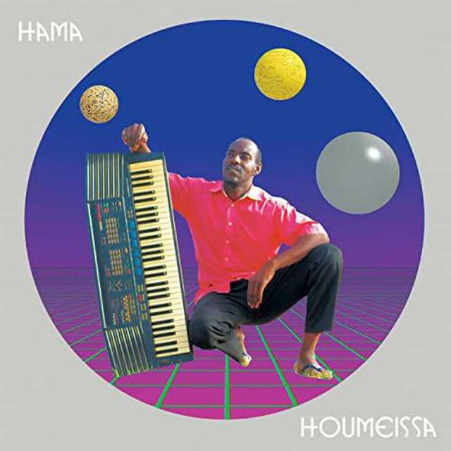 "The cover of the ""Houmeissa"" recording from Niger electronic musician Hama. Photo: Sahel Sounds"