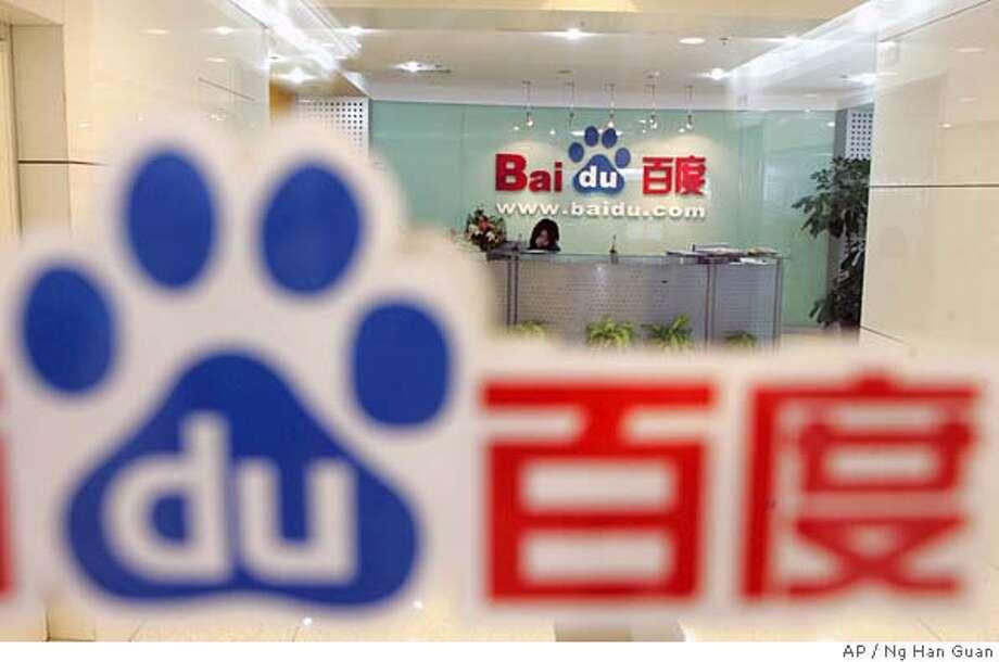 Baidu.com IPO rockets / 'Google of China' biggest debut since heady dot-com days - SFGate