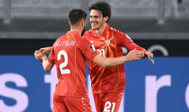Северная Македония, Goal