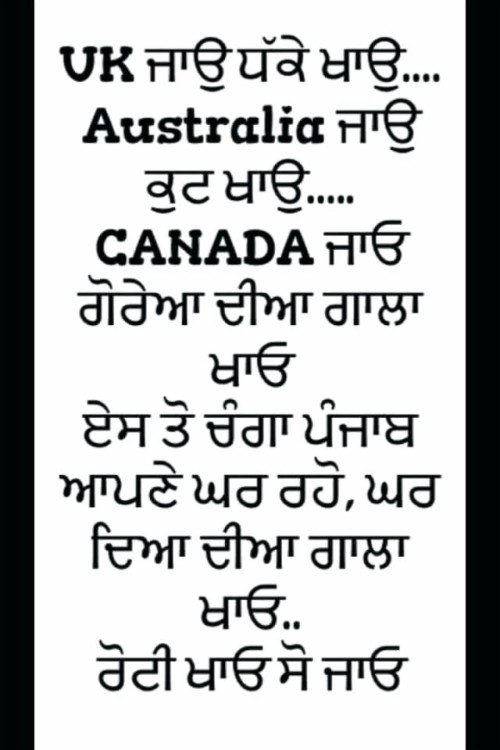 Latest Funny Jokes In Punjabi : latest, funny, jokes, punjabi, Funny, Jokes, Punjabi, Quotes, Images, About, Punjab, Canada, Status, (#793982), Wallpaper, Backgrounds, Download