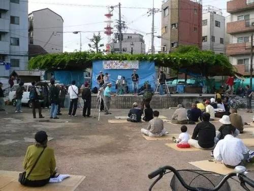 Kamagasaki, Kota Yang Dihilangkan Dari Peta Jepang