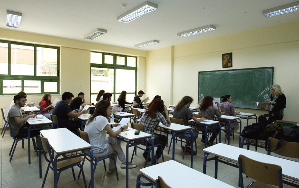 Αποτέλεσμα εικόνας για δευτεροβαθμια εκπαιδευση