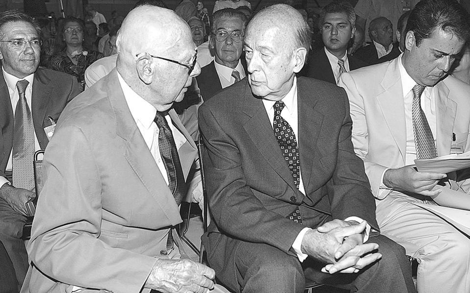 Μια άλλη Ελλάδα, μια άλλη Ευρώπη: ο Γεώργιος Ράλλης με τον Βαλερί Ζισκάρ ντ' Εστέν στο έκτο συνέδριο της Νέας Δημοκρατίας.