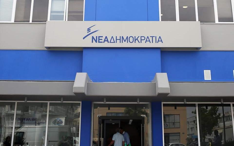 ΝΔ: «Απαράδεκτες οι δηλώσεις» Νίμιτς – «Ανεύθυνη» η τακτική της κυβέρνησης | ΠΟΛΙΤΙΚΗ