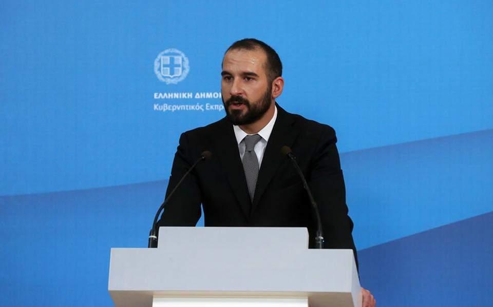 Τζανακόπουλος: Λύση που δεν θα θίγει τα εθνικά συμφέροντα της Ελλάδας στο Σκοπιανό | ΠΟΛΙΤΙΚΗ