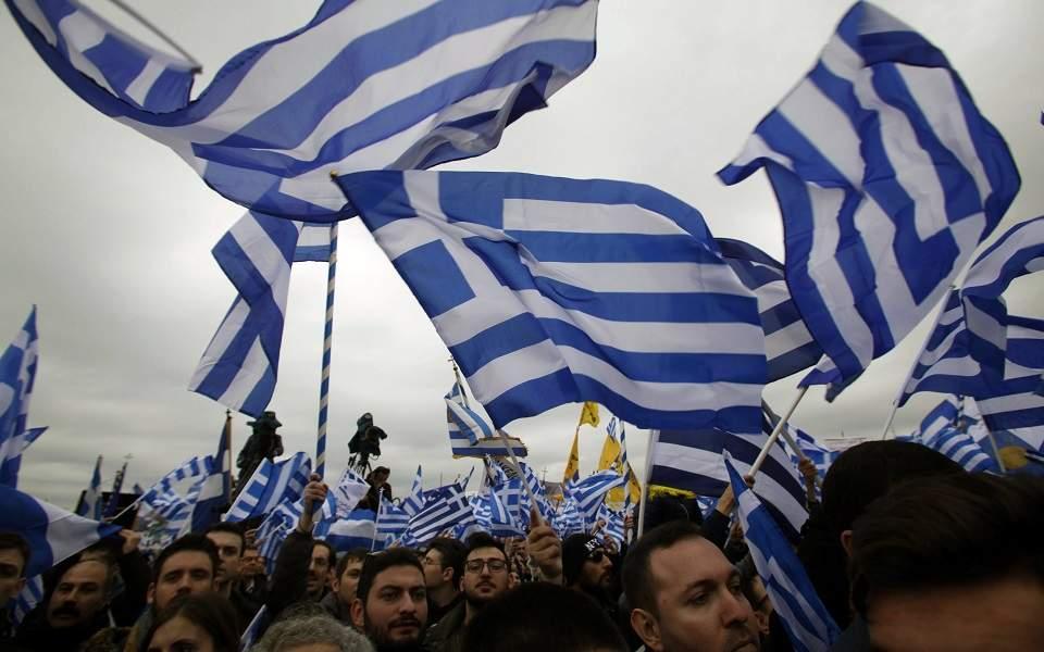 Αμεση Ανάλυση: Το συλλαλητήριο αλλάζει (;) το τοπίο στη διαπραγμάτευση | ΠΟΛΙΤΙΚΗ