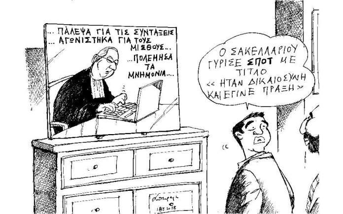 petroulakis_skitso