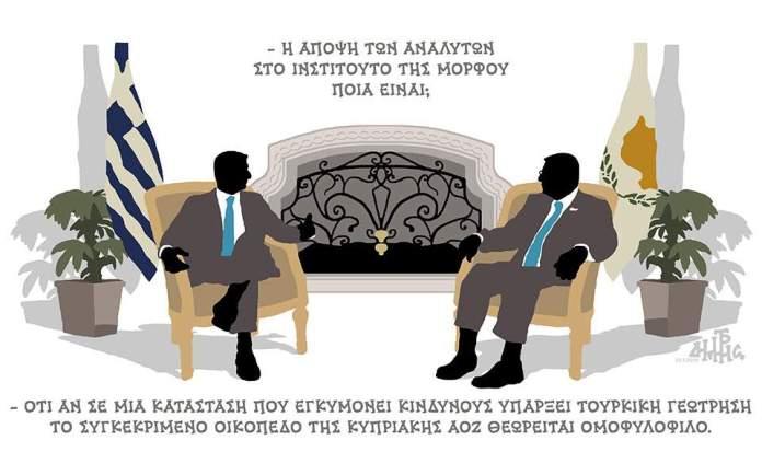xantzopoulos30072019