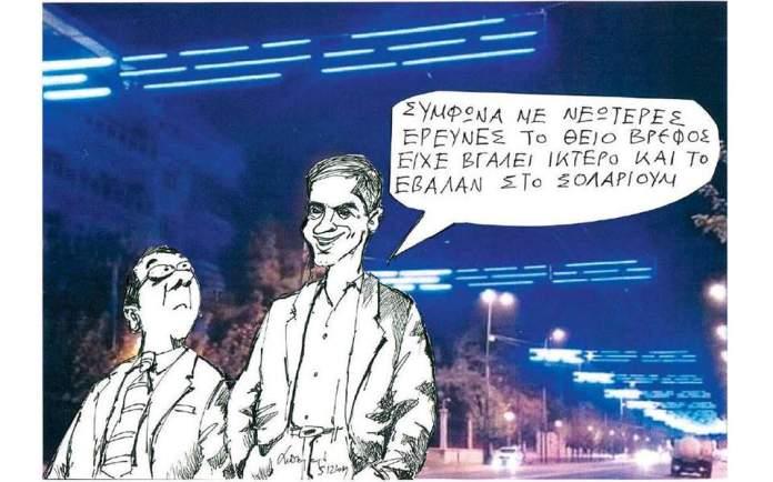 petroulakis6122019