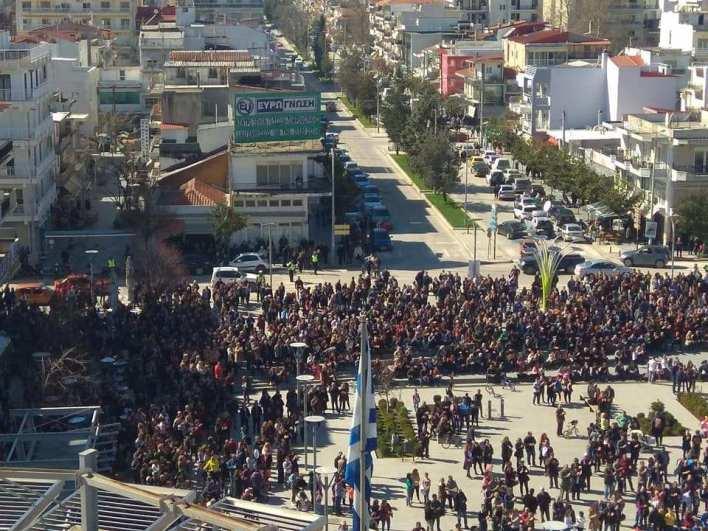 Συγκέντρωση υπέρ των δύο στρατιωτικών στην Ορεστιάδα