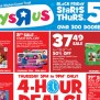 Toys R Us Fires Finance Chief Creasey Marketwatch