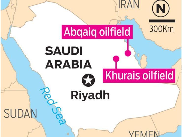 Ataque de drones à Arábia Saudita causa aumento nos preços do petróleo. Cerca de 5% da produção global foi afetada 17