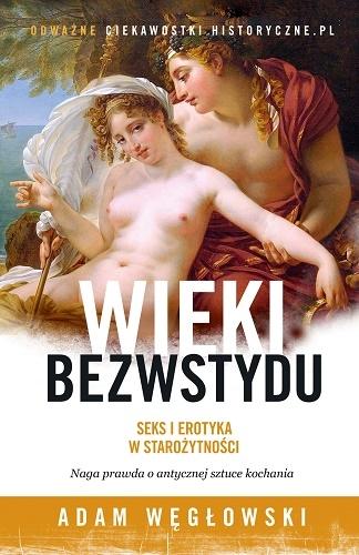 Weglowski_Wieki-bezwstydu_500pcx.jpg