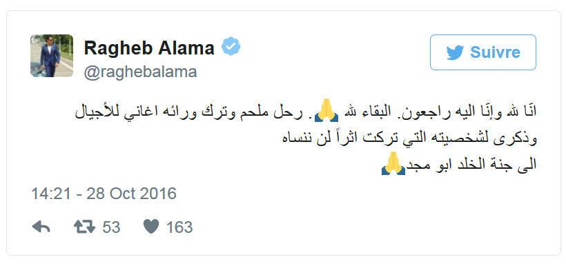 راغب علامة يعلن عن رحيل الموسيقار اللبناني ملحم بركات