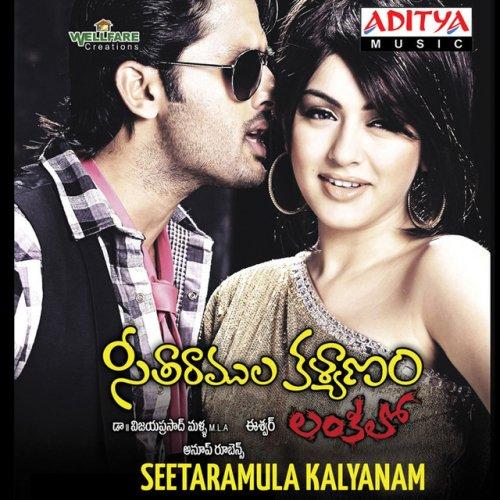 hindi dubbed movies of nithiin - Dushmano Ka Dushman