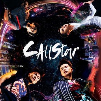 生於斯 by C AllStar album lyrics | Musixmatch - Song Lyrics and Translations