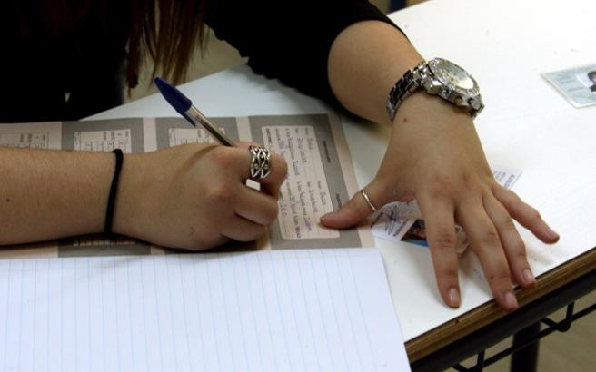 Σε 32 κέντρα η βαθμολόγηση των γραπτών των Πανελλαδικών