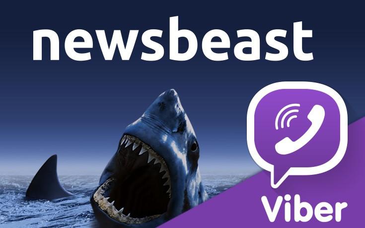 Το Newsbeast είναι πλέον και στο Viber