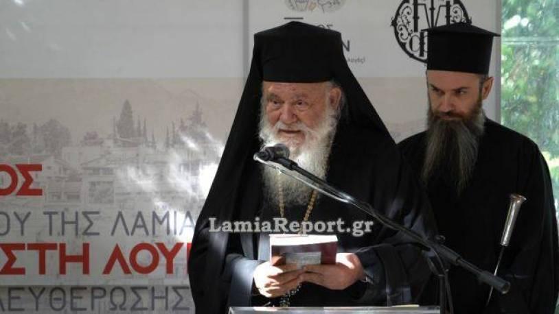 Ιερώνυμος: Να μη στέκεται η Εκκλησία στα σκαλοπάτια της εξουσίας και να εκλιπαρεί με το χέρι απλωμένο για μια μικρή βοήθεια