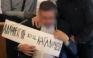 Παρέμβαση εισαγγελέα για τον πρωτοφανή προπηλακισμό του πρύτανη της ΑΣΟΕΕ