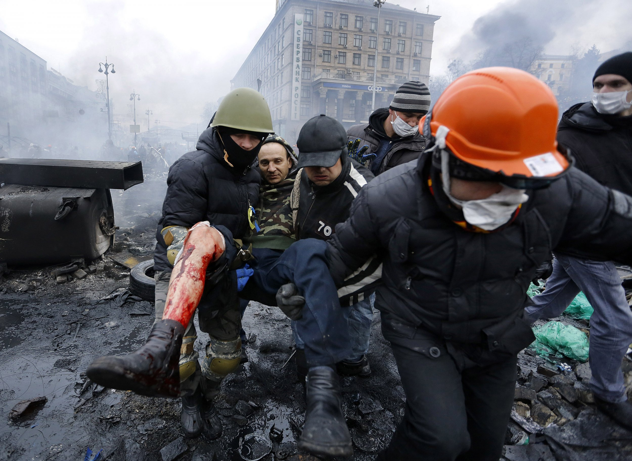 Ukraine injury protester