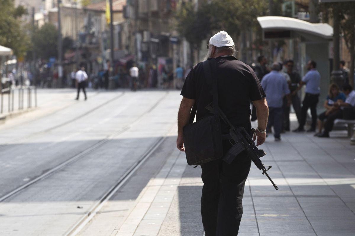 Israel Armed Knife Palestinian Attack