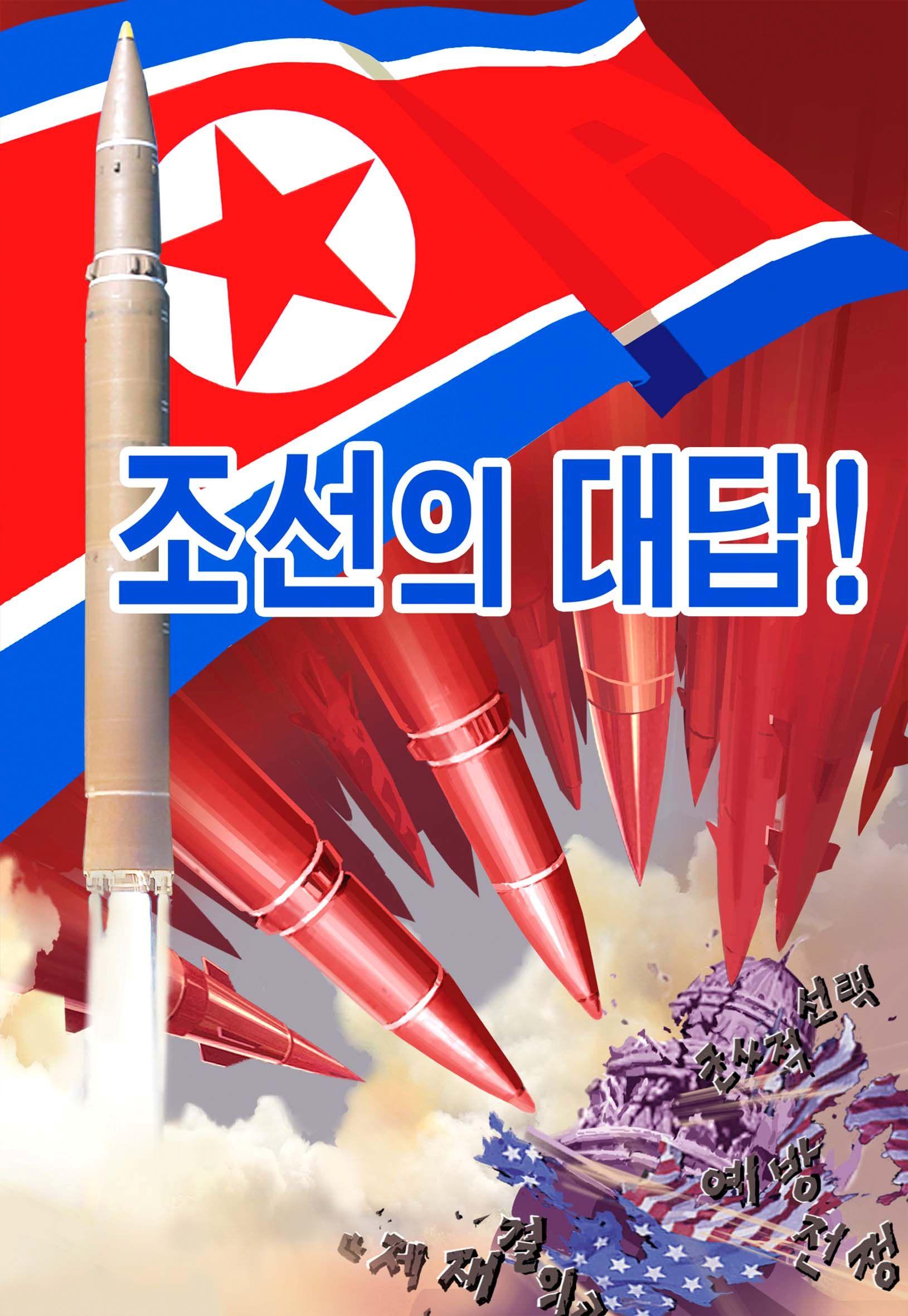 north korea targets u s capitol in latest propaganda posters to