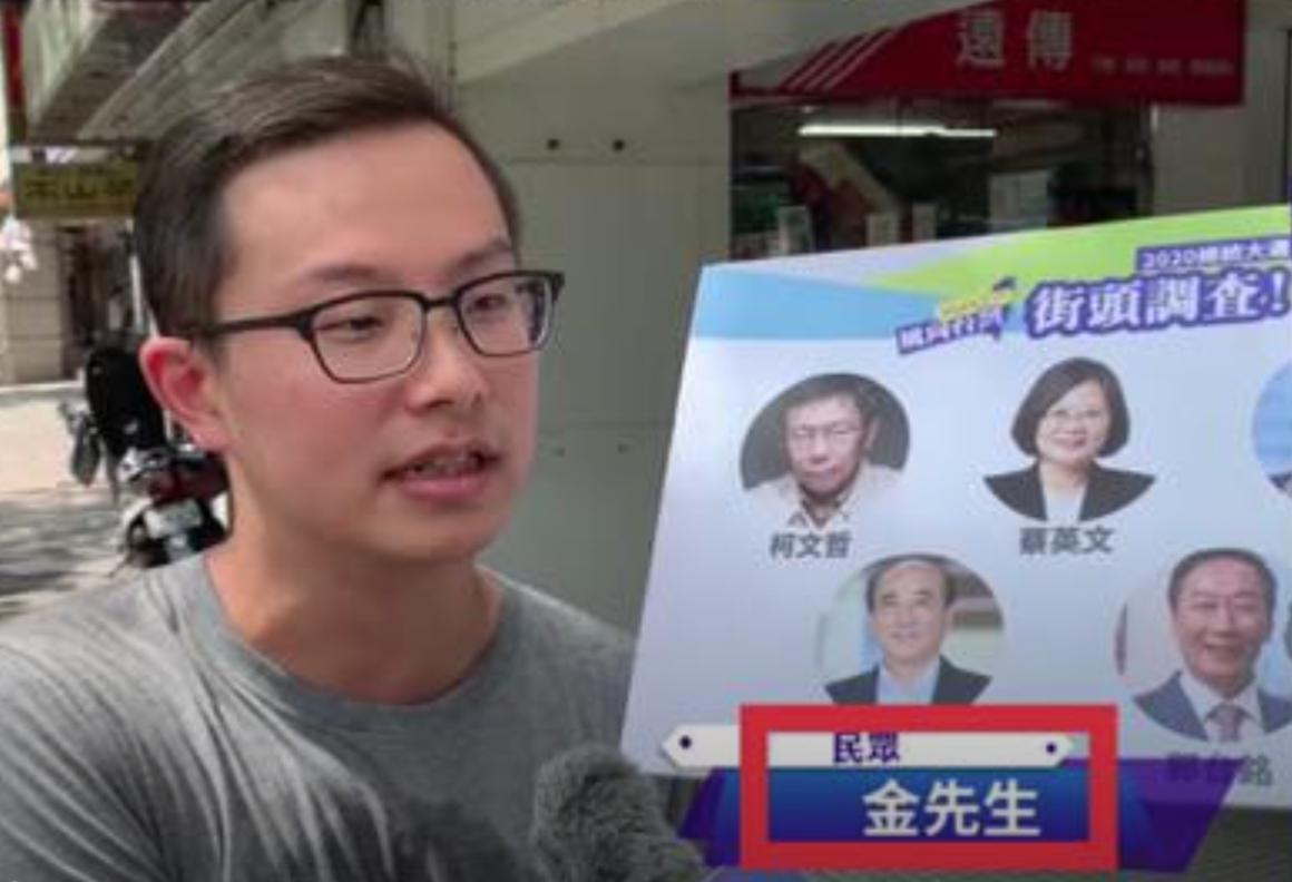 韓粉「金先生」竟是他!網友酸:國民黨可組劇組了吧   政治   新頭殼 Newtalk