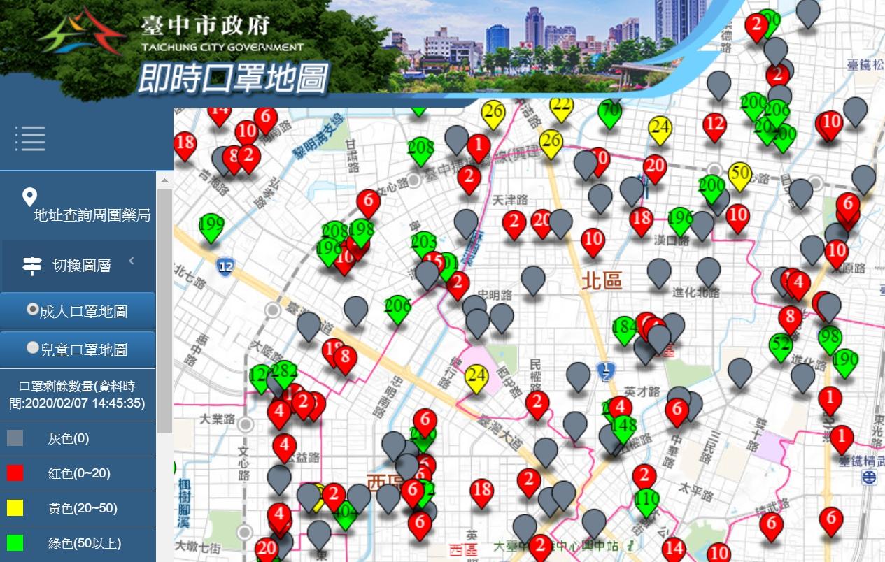 中市府也推「即時口罩地圖」 哪裡有存貨一秒知曉   生活   新頭殼 Newtalk