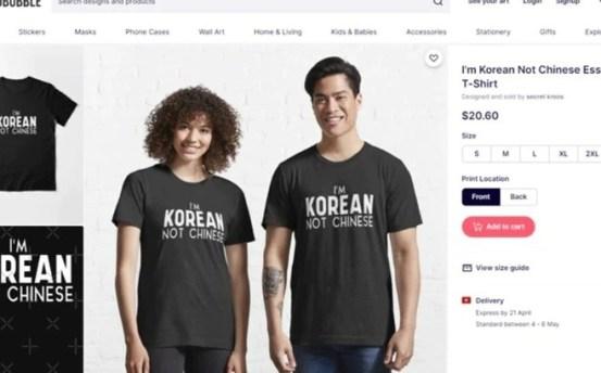"""我不是中国人! 在线销售亚洲""""自我保险"""" T恤,粉红色水晶令人心碎:狗需要狗牌"""
