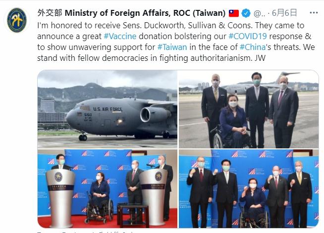 3美參議員搭軍機訪台贈疫苗 中國砲轟 : 「違反一中原則」 停止官方往來