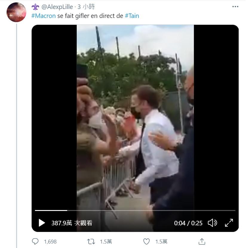 政界聲援馬克宏!不分左右 譴責打耳光暴力攻擊