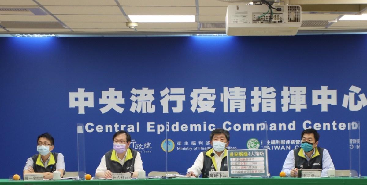 三級警戒》124萬劑AZ下周二開打!陳時中:社區即可接種