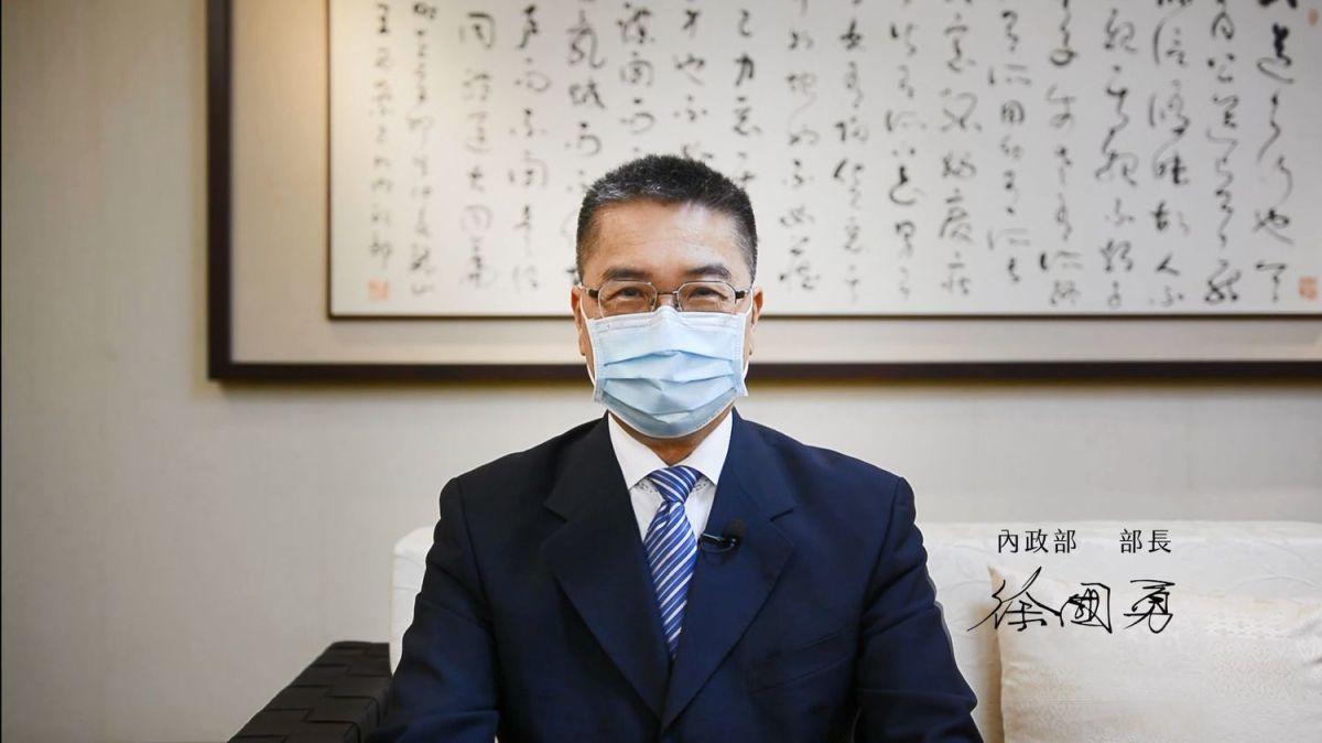 警大線上畢業典禮 徐國勇期勉470位畢業生為維護社會安全努力