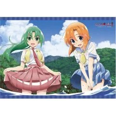 Higurashi When They Cry: Gou Wall Scroll Matsumoto Shoji