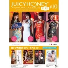 AVC Juicy Honey Collection Card Plus #10 Moe Amatsuka & Mayuki Ito & Yura Kano & Akari Neo Adult Trading Card (Set of 16 packs) Mint